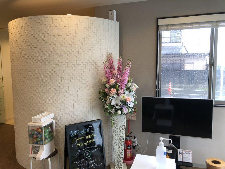 「オゾン発生器」による待合室の空間除菌